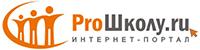 http://www.proshkolu.ru/